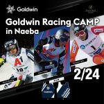 「Goldwin Racing CAMP in Naeba」に協賛